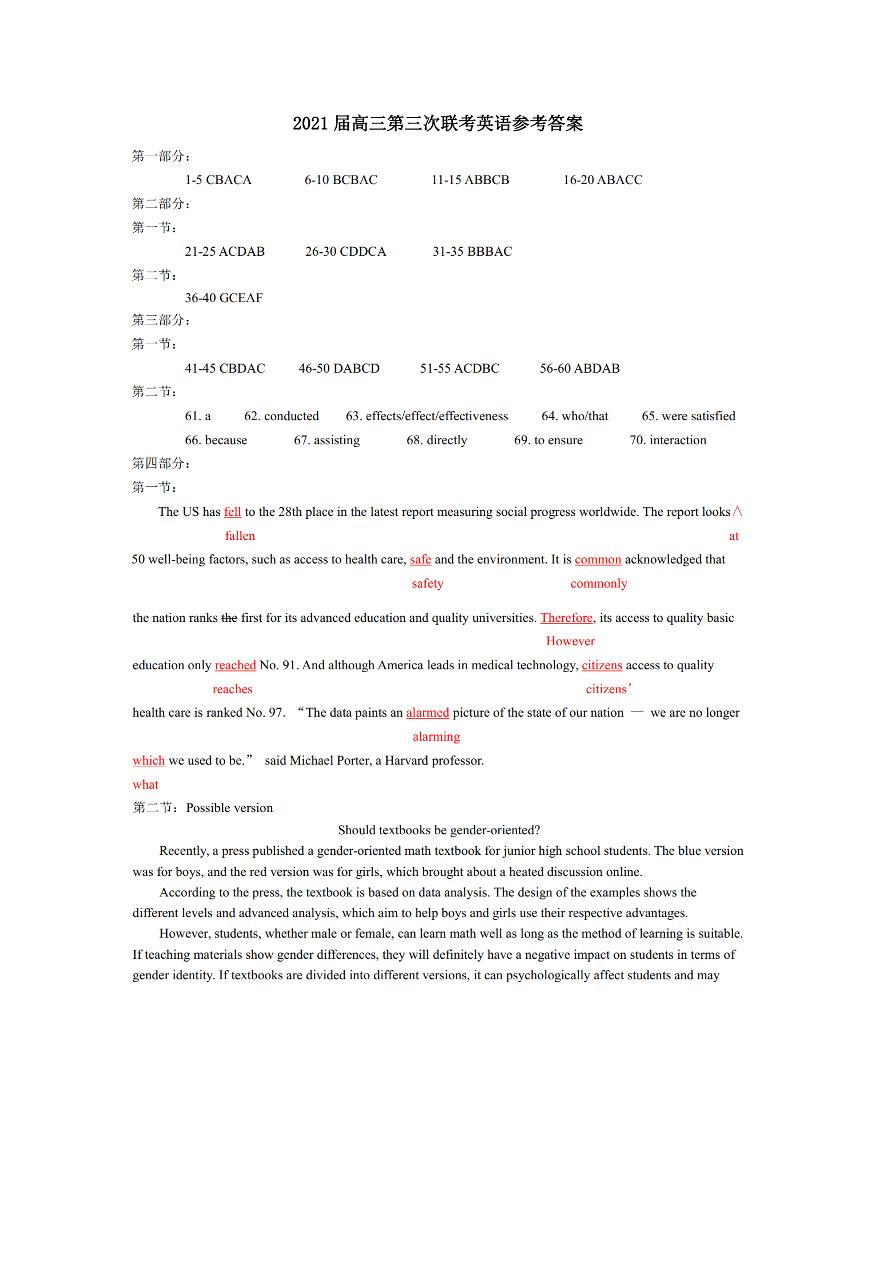 皖赣联考2021届高三英语上学期第三次考试试题(附答案Word版)