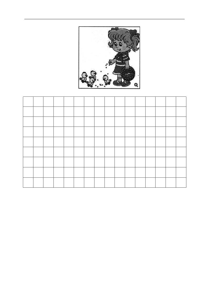 2019-2020部编版小学一年级下语文期中测试卷3(答案)